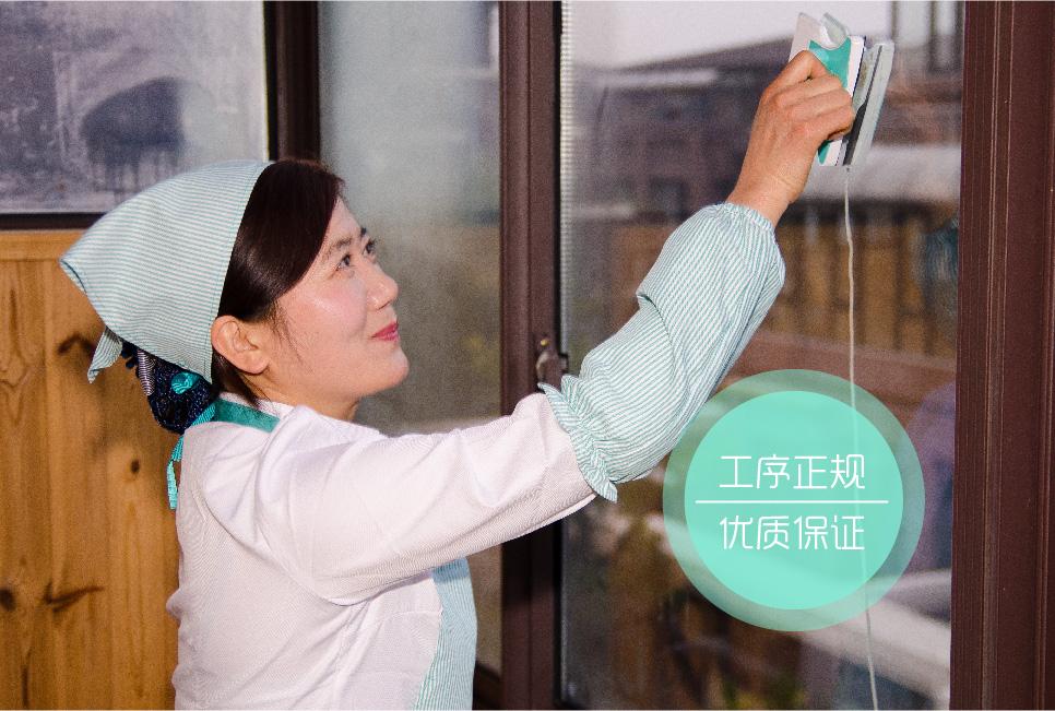 无锡玻璃清洗