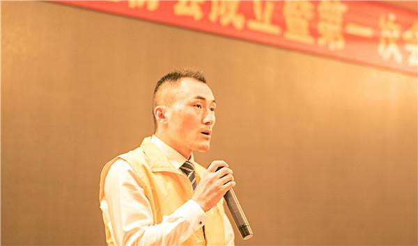 祝贺我司董事长刘宗东先生当选无锡市保洁行业协会首任会长